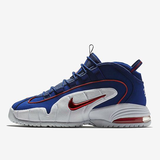 Nike Air Max Penny 1 Lil' Penny