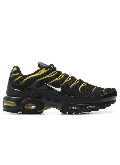 Men's Nike Air Max Plus Shoe