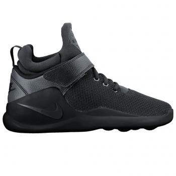 Boys' Nike Kwazi (GS) Shoe